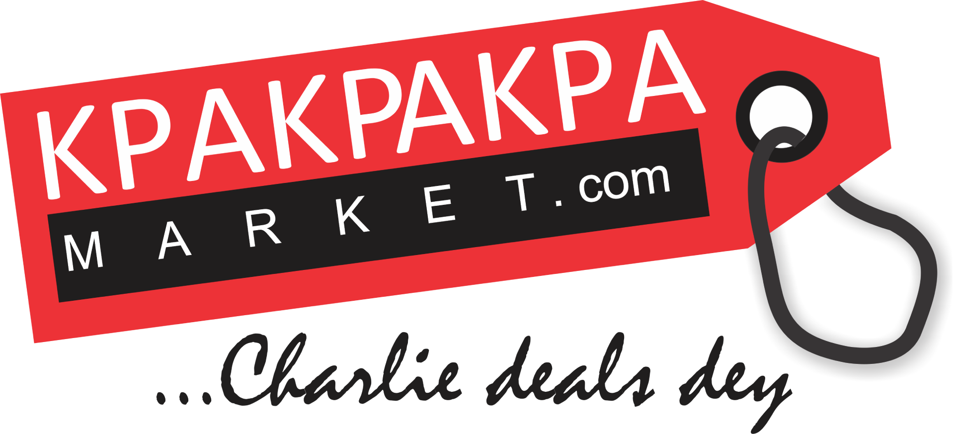 Kpakpakpa Market